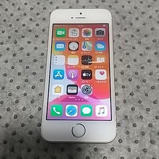 アイフォーン(iPhone)のiPhone SE 32GB SIMフリー版 ゴールド(スマートフォン本体)