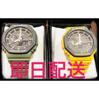 ジーショック(G-SHOCK)のG-SHOCK ストリート グリーン&イエロー 2点セット(腕時計(アナログ))