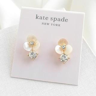 kate spade new york - 【新品♠本物】ケイトスペード ディスコパンジードロップピアス