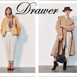 ドゥロワー(Drawer)の新品 Drawer 19AW ウール タック パンツ ホワイトブラミンク(その他)