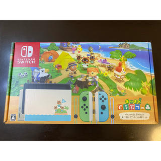 Nintendo Switch - 新品 Nintendo Switch  本体 あつまれどうぶつの森 即日発送