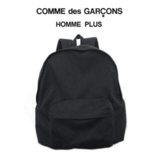 COMME des GARCONS HOMME PLUS - Comme des Garcons Homme plus リュック バックパック