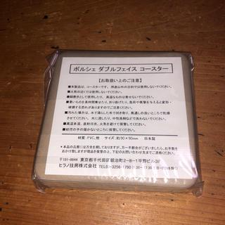 ポルシェ(Porsche)の☆非売品☆ダブルフェイスコースター(ノベルティグッズ)