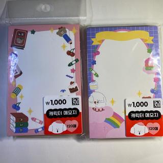 サンリオ(サンリオ)の【新品】韓国ダイソーメモ帳2点 9(ノート/メモ帳/ふせん)