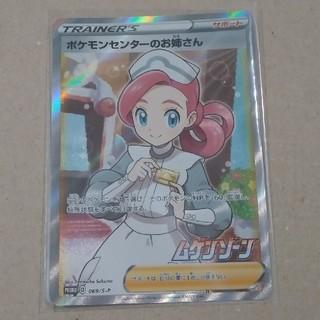 ポケモン - ポケモンカード ポケモンセンターのお姉さん