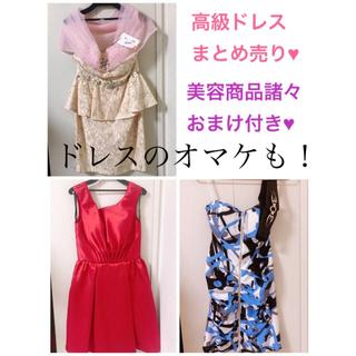 アン(an)のan AR 高級ドレス3点まとめ売り(ミニドレス)