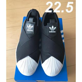 adidas - アディダス スーパースター スリップ オン コアブラック スリッポン