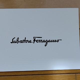 サルヴァトーレフェラガモ(Salvatore Ferragamo)のフェラガモファミリーセール(ショッピング)