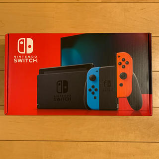Nintendo Switch - 任天堂スイッチ 本体 【新品未使用】 即発送可能