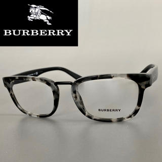 BURBERRY - BURBERRY バーバリー BE メガネ グレー ハバナ べっ甲 ブラック