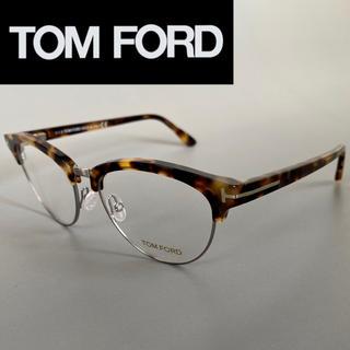 トムフォード(TOM FORD)のTOM FORD トムフォード FT べっ甲 メガネ ブラウン 鼈甲 バネ蝶番(サングラス/メガネ)