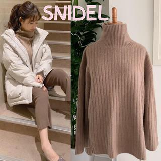 snidel - ニット SNIDEL スナイデル タートルネック