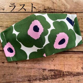 マリメッコ(marimekko)の大人かわいい秋色立体インナーマスク マリメッコ ハンドメイド(その他)