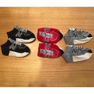 New Balance - ニューバランス  靴下 19センチ 三足セット