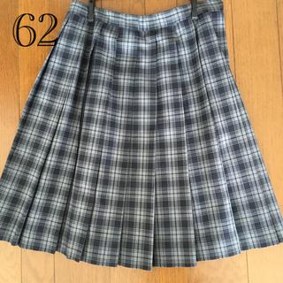 ハナエモリ(HANAE MORI)の制服風スカート(ひざ丈スカート)
