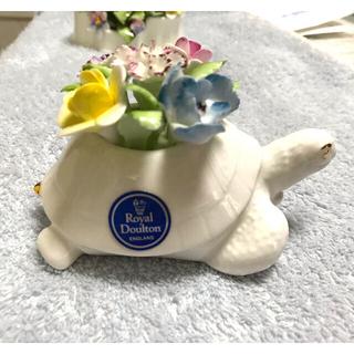 ロイヤルドルトン(Royal Doulton)の美品 ロイヤルドルトン  陶器 花 カメさん(置物)