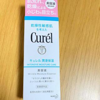 キュレル(Curel)のキュレル 美容液  40g  新品(美容液)