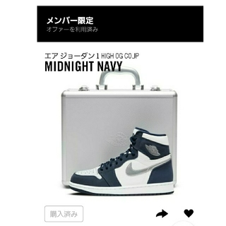NIKE - NIKE AIR JORDAN 1 HIGH OG CO.JP us9.5