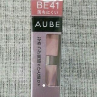 AUBE couture - 【新品未開封】オーブ なめらか質感ひと塗りルージュ BE41