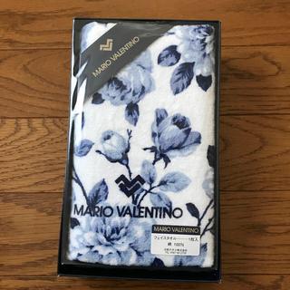 マリオバレンチノ(MARIO VALENTINO)のマリオバレンチノ フェイスタオル 1枚(タオル/バス用品)