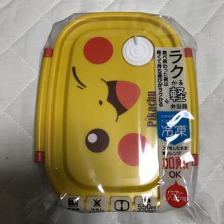 ポケモン(ポケモン)のポケモン お弁当箱 550ml(弁当用品)