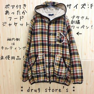 drug store's - 【drug store's 】ジャケット(F) チェック ボア フード 豚
