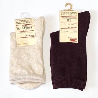 ムジルシリョウヒン(MUJI (無印良品))の売約済み  無印良品 裏シルク靴下 と 口ゴムなし三層靴下とショート靴下(ソックス)