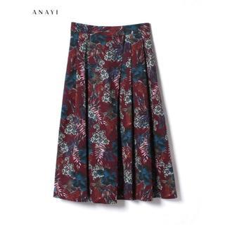 ANAYI - 超美品 アナイ 33000円 ダークトロピカルプリントタックスカート