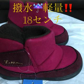 新品✨ハッカ キッズ撥水☔️軽量‼️お洒落なパープル系ピンク ブーツ 18センチ
