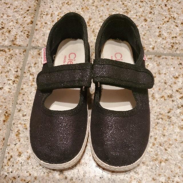 シエンタ   ラメ ベルクロワンストラップ  キッズ/ベビー/マタニティのキッズ靴/シューズ(15cm~)(スニーカー)の商品写真
