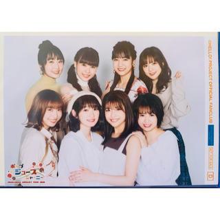 Juice=Juice CONCERT TOUR 2020 非売品写真 D