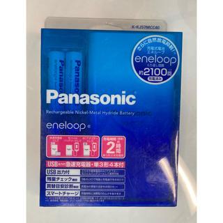 Panasonic - エネループ 急速充電器セット K -KJ57MCC40 BQ−CC57