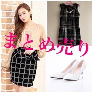 デイジーストア(dazzy store)のドレス ワンピース パンプス セット(まとめ売り)(ハイヒール/パンプス)
