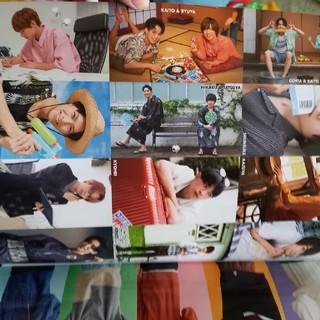 ジャニーズ(Johnny's)のMyojo (ミョウジョウ) 2020年 12月号 雑誌 厚紙生カード(その他)