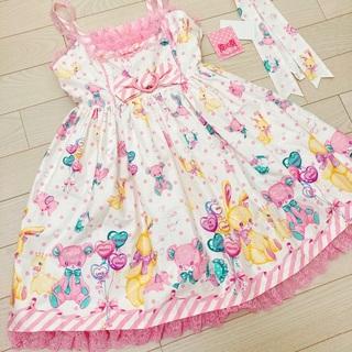 Angelic Pretty - トイファンタジー Toy fantasy jsk シロ
