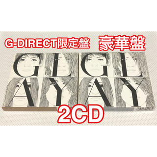 GLAY  MUSIC LIFE 豪華盤 G-DIRECT限定盤  2CDセット