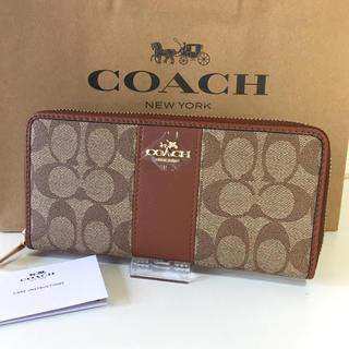 コーチ(COACH)のCOACH コーチ 長財布 ブラウン ストライプ 新品(財布)
