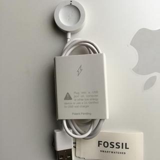 フォッシル(FOSSIL)のfossil スマートウォッチ 充電器 FTW0004P(腕時計(デジタル))