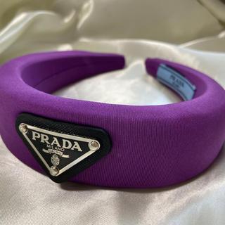 PRADA - 新品未使用 prada  プラダ カチューシャ 紫 パープル ロゴ