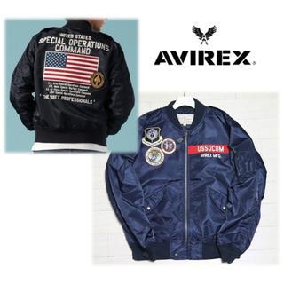 AVIREX - 新品【アヴィレックス】L-2 アメリカ特殊作戦軍 フライトジャケット 紺 M