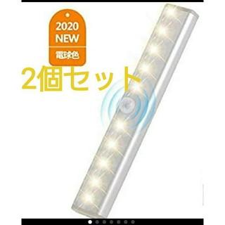 お得二本♪センサー付きライト♪LEDテープ取り付け式 省エネ LEDライト