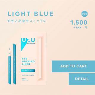 FLOWFUSHI - UZU アイライナー ライトブルー uzu