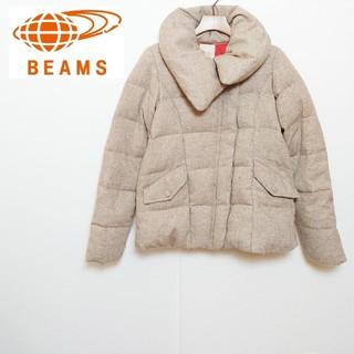 ビームス(BEAMS)のBEAMS ビームス ダウンジャケット(ダウンジャケット)