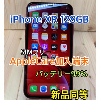Apple - 【新品同等】【ケア加入】iPhone XR 128 GB SIMフリー Red