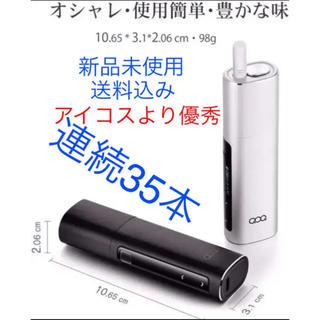 アイコス(IQOS)の加熱式たばこ HD LEDスクリーン 電子タバコ第三世代互換機35本連続吸引(タバコグッズ)