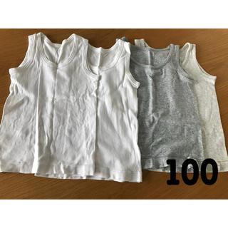 ムジルシリョウヒン(MUJI (無印良品))の肌着 100 タンクトップ 無印 GUNZE(下着)