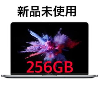 Mac (Apple) - Apple MacBook pro 256GB スペースグレイ MUHP2J/A
