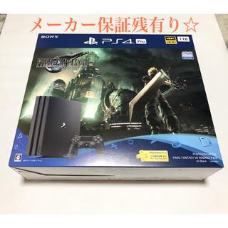 PlayStation4 - PS4 Pro 1TB 本体 FINAL FANTASY VIIリメイク同梱版