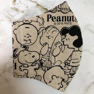 ピーナッツ(PEANUTS)のスヌーピー フレンズ インナーマスク ブラック(その他)