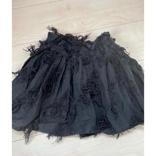 ゴートゥーハリウッド(GO TO HOLLYWOOD)のフランキーグロウ キッズ デザインスカート 110(スカート)